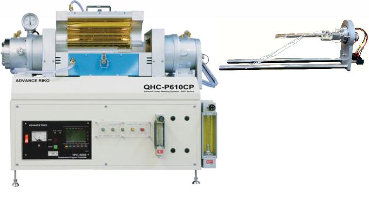 雰囲気可変型ランプ加熱装置 QHCシリーズ/VHCシリーズ + TERユニット